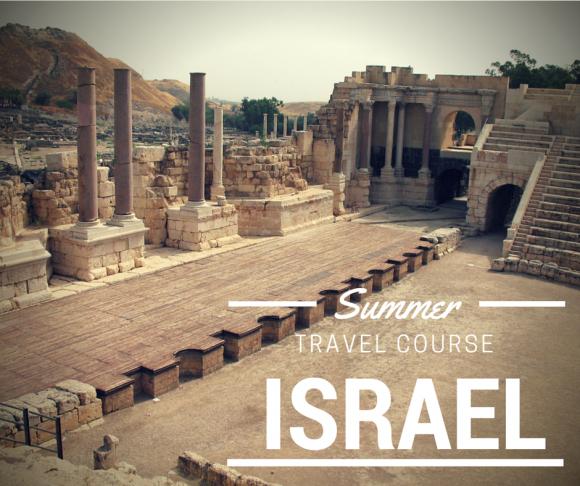 israel-tc
