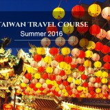 NEW Taiwan Travel Course
