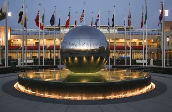 Global Citizens Plaza