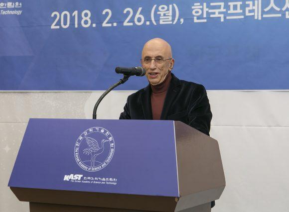 Dr. Kafatos gives keynote