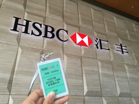 HSBC logo and access card