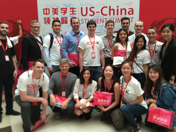 Argyros School students at US-China Student Summit