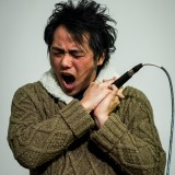 Ken Ueno