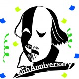 40th Kemp-Blair Shakespeare Festival - logo design by Madison Switzer '15