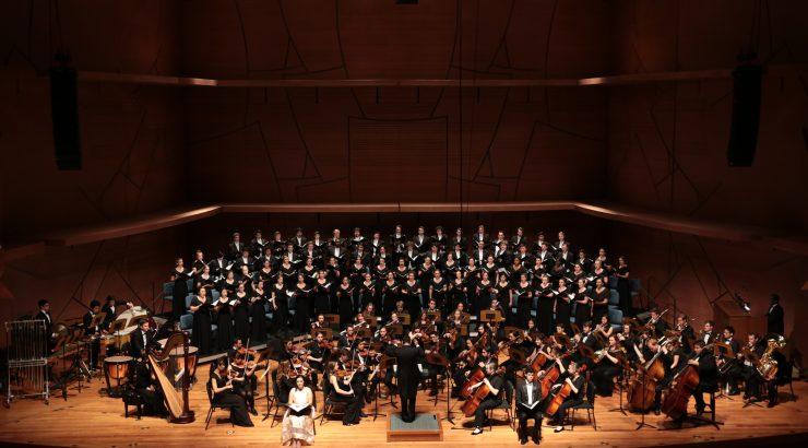 Sholund Concert