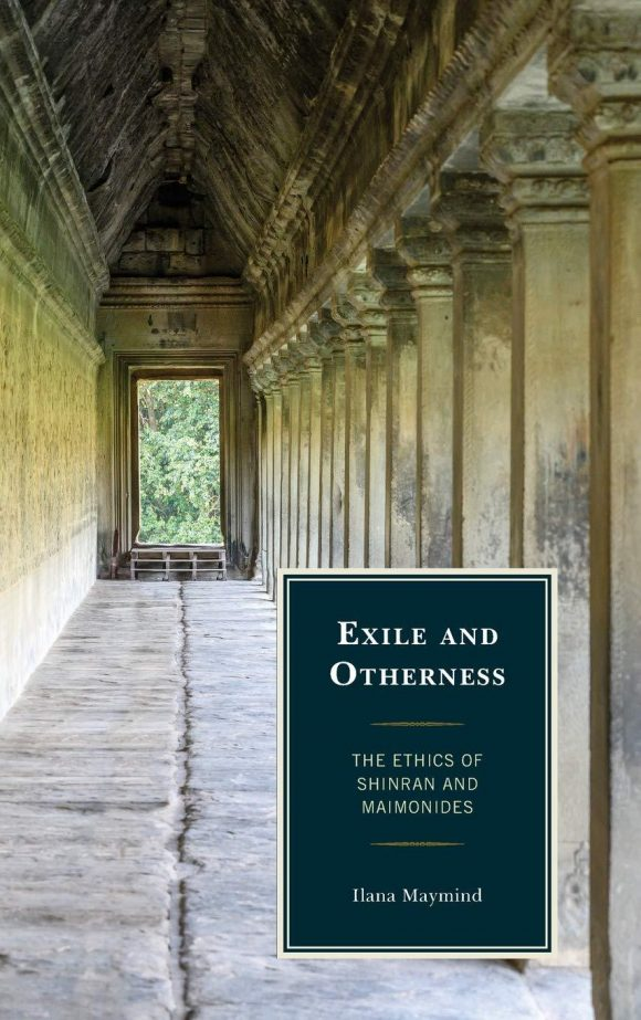Exile_and_Otherness-_Ilana_Maymind