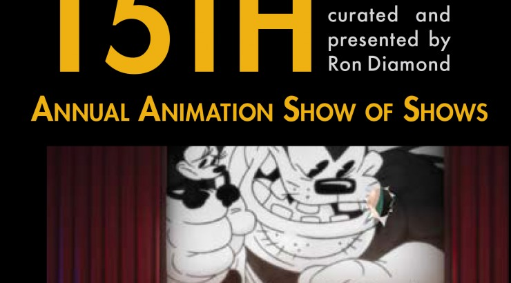 15th Annual Animation Show of Shows