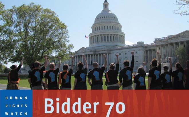 BIDDER 70 Screenshot