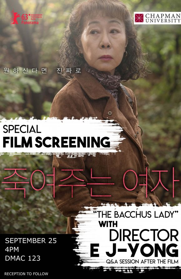 Korean Film Screening: THE BACCHUS LADY with director E J-yong - Dodge  College of Film and Media Arts