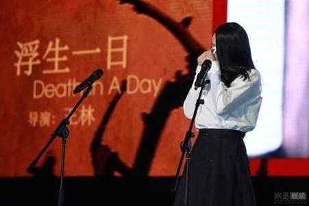 filmmaker, hua film festival, china, award
