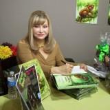 Author, Cecilla Velastegui