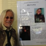 Peter McLaren poses next to poster at International Conference on Critical Pedagogy
