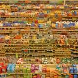 Gum supermarket