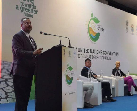 Dr. Hesham El-Askary speaking at UN Conference