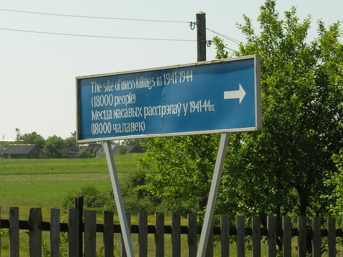 Skrydleva Sign near Novogrudek