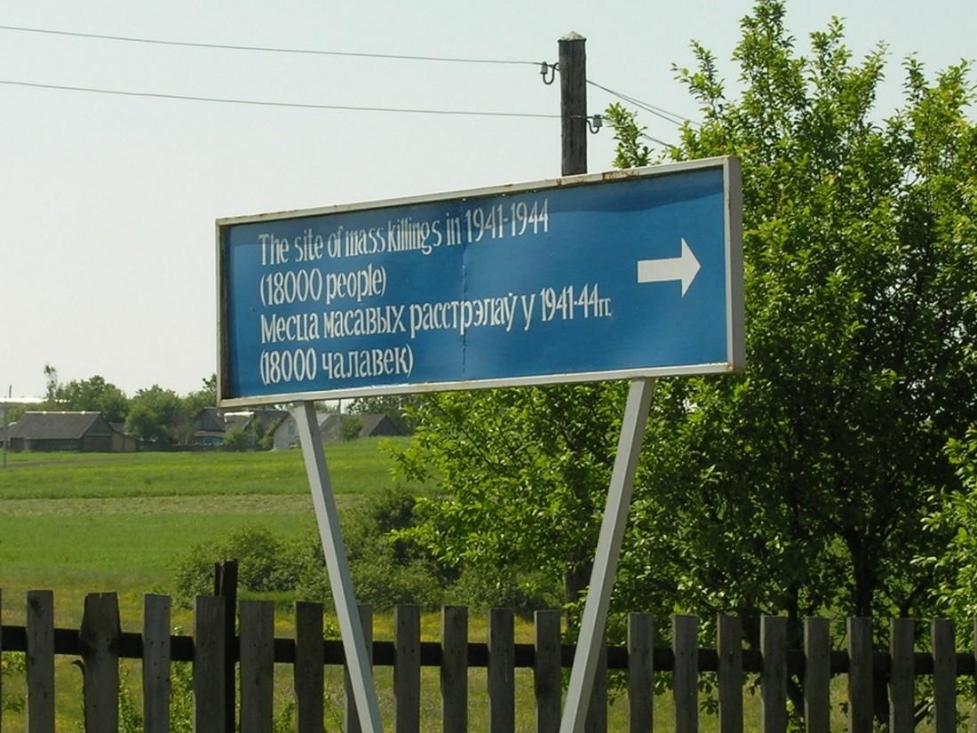 Skrydleva near Novogrudek - Belarus 2