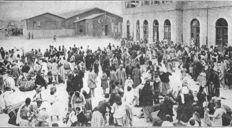 Armenia Historical Photo