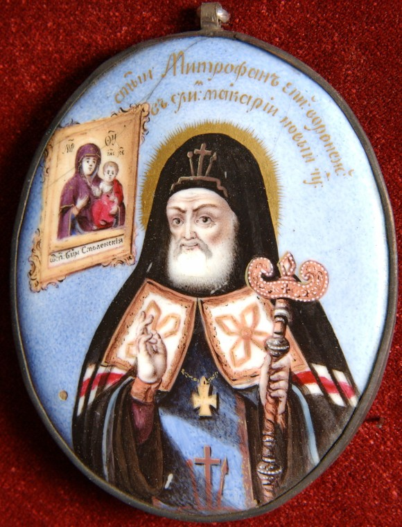 St. Mitrofan, Bishop of Voronezh