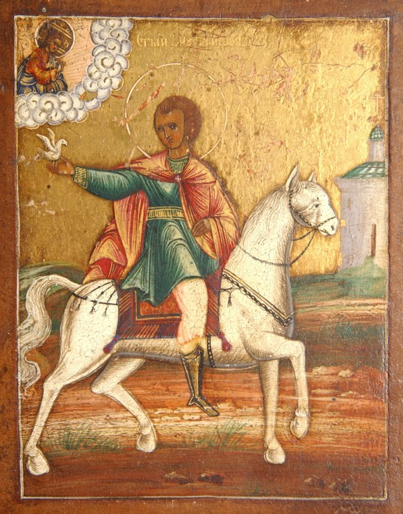 """Holy Martyr St. Trifon Russian"""