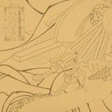 """Detail of """"31 Flavors Invading Japan: French Vanilla"""" by Masami Teraoka"""