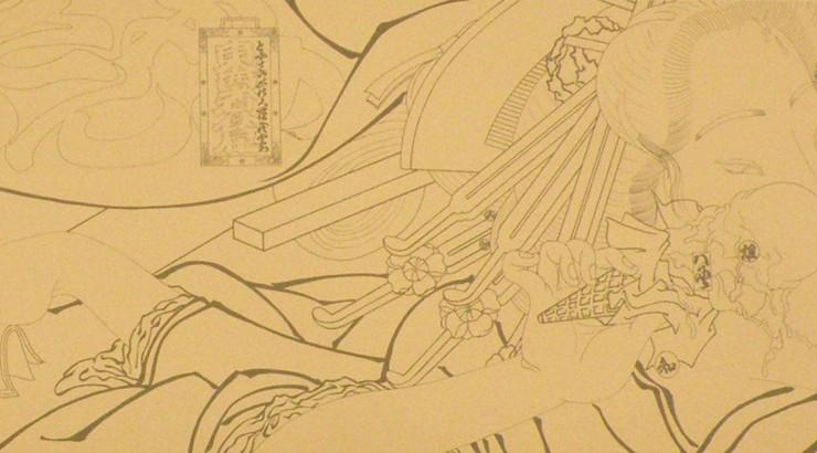Detail of