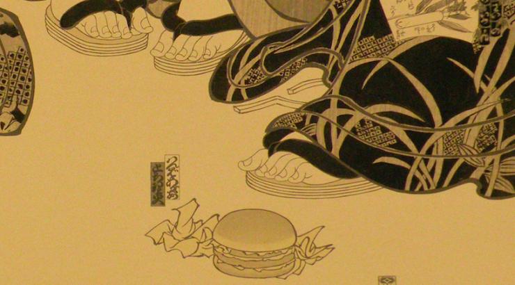 Masami Teraoka, McDonald's Invading Japan/Tokyo Ginza Shuffle, Screenprint, 1982.