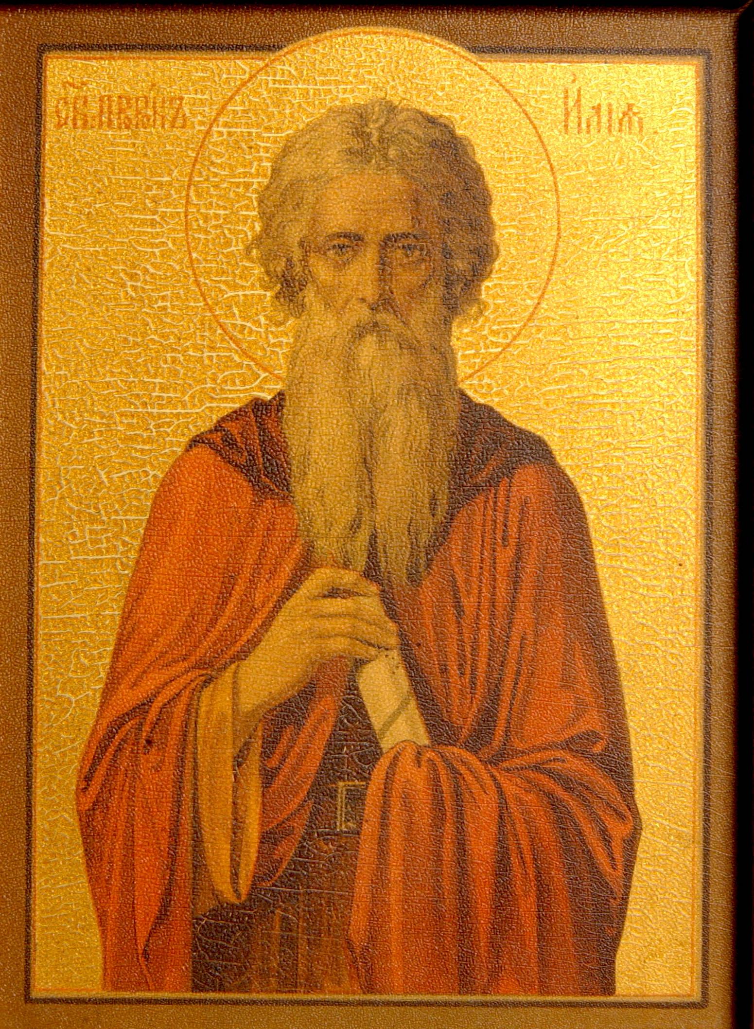 St. Elijah (Ilya), mid-19th century