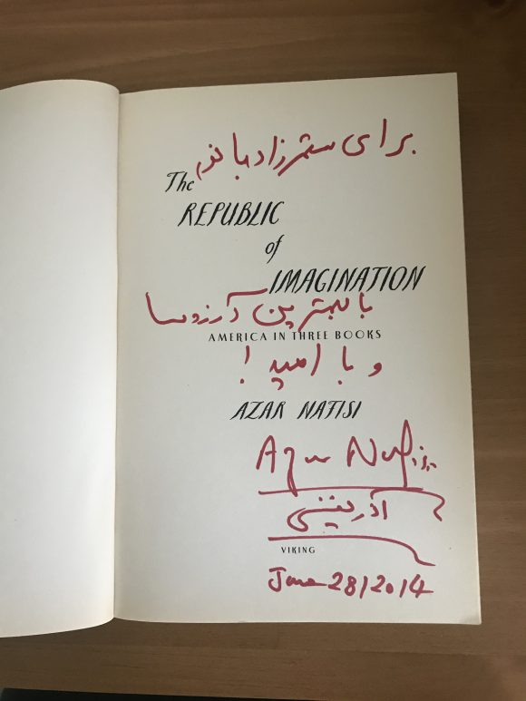 Image of the front leaf of the book The Republic of Imagination, with an inscription from the author in Persian script.