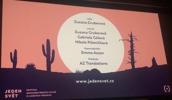 ending credits at film festival