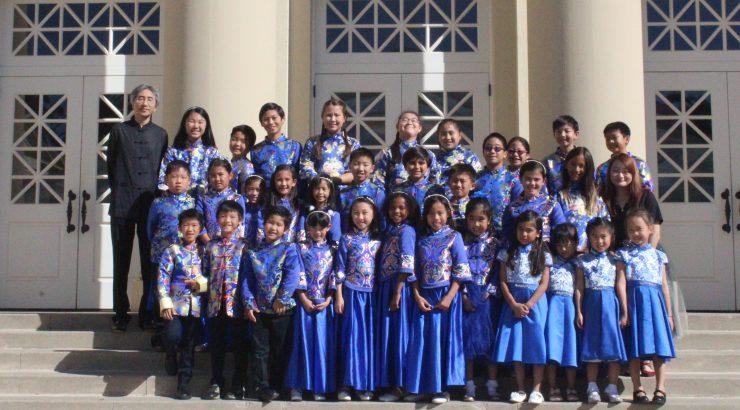Little Dynasty children's orchestra